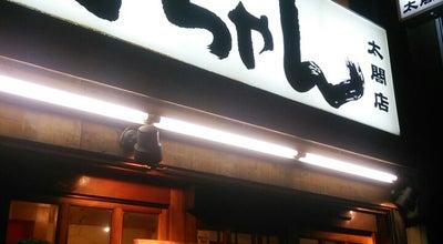 Photo of Wings Joint 世界の山ちゃん 名駅太閤店 at 中村区太閤1-1-16, Nagoya-shi 453-0801, Japan