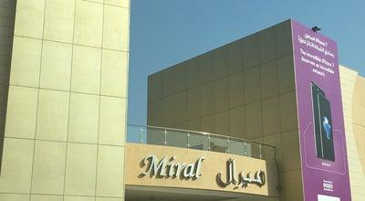 Photo of Coffee Shop miral - ميرال at Manqaf, Kuwait
