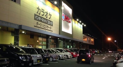 Photo of Arcade コローレ 志都呂店 at 西区志都呂町, 浜松市, Japan
