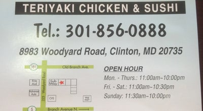 Photo of Sushi Restaurant Japan Express at 8983 Woodyard Rd, Clinton, MD 20735, United States