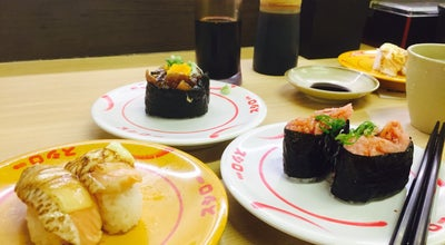 Photo of Sushi Restaurant スシロー 大分わさだ店 at 大字市1108, 大分市 870-1151, Japan