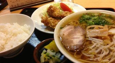 Photo of Diner 大澤屋 at 西丸之内21-18, Tsu 514-0035, Japan