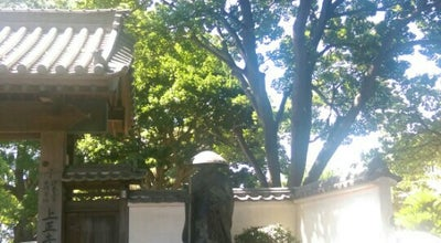 Photo of Temple 上正寺 at 小和田2-12-73, 茅ヶ崎市 253-0012, Japan