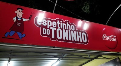 Photo of BBQ Joint Espetinho do Toninho at Av. Rio Doce, Governador Valadares, Brazil