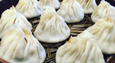 Photo of Dumpling Restaurant 熙盛源 (万达店) at 梁溪路35号万达广场a区万千巷88号, China