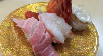 Photo of Sushi Restaurant 回転寿し活鮮 和戸店 at 向町364-2, 甲府市 400-0813, Japan