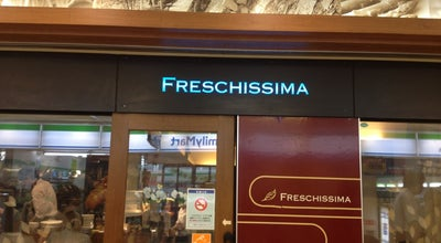 Photo of Italian Restaurant FRESCHISSIMA(フレスキッシマ) at 盛岡駅前通1-44, 盛岡市 020-0034, Japan