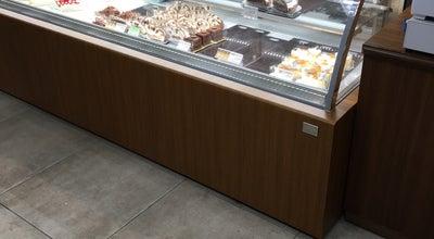 Photo of Dessert Shop シャトレーゼ 厚木荻野店 at 中荻野1657-1, 厚木市 243-0202, Japan