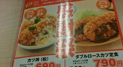 Photo of Food かつや 川越砂店 at 砂70-7, 川越市, Japan