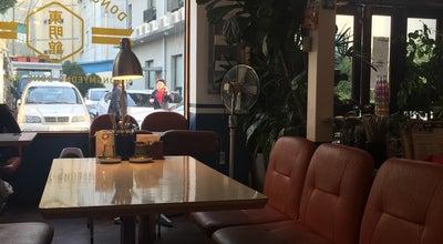 Photo of Asian Restaurant 동명관 at 동명동 154-117, 동구, South Korea