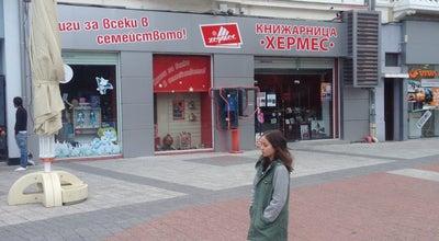 Photo of Bookstore Книжарница Хермес at Ул. Княз Александър I Батенберг 43, Пловдив 4000, Bulgaria