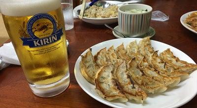 Photo of Japanese Restaurant 文ちゃん at 観音寺町3016-1, 観音寺市, Japan