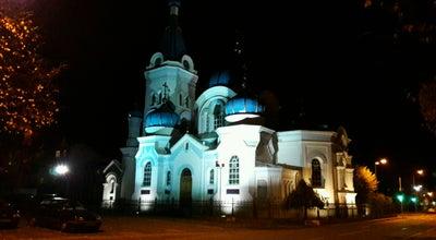 Photo of Church Sv. Simeona un Sv. Annas pareizticīgo katedrāle at Raiņa Iela 5, Latvia