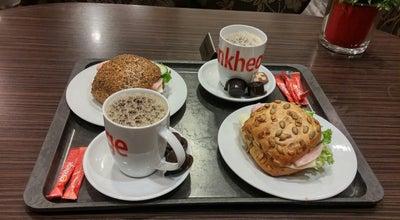Photo of Bakery Bäckerei Brinkhege at Rheiner Landstraße 98, Osnabrück 49078, Germany