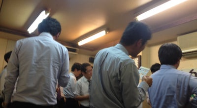 Photo of Food ちゃんこ若竹 at 幸町5-15, 大東市 574-0028, Japan