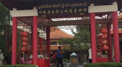 Photo of History Museum มูลนิธิศาลเจ้าปู่-ย่าอุดรธานี at Thailand