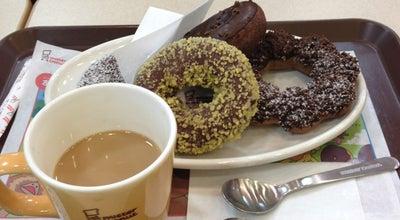 Photo of Donut Shop ミスタードーナツ アピタ阿久比ショップ at 大字椋岡字徳吉1-12, Japan
