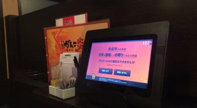 Photo of BBQ Joint 味のがんこ炎 半田店 at 有楽町7丁目101-1, 半田市, Japan
