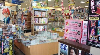 Photo of Bookstore 文教堂書店 平塚駅店 at 代官町1-1, 平塚市 254-0807, Japan