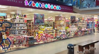 Photo of Toy / Game Store Будинок іграшок at Вул. 600-річчя, 17е, Вінниця 21021, Ukraine