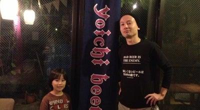 Photo of Vegetarian / Vegan Restaurant みどりの屋根 イニュニック(INUUNIQ) at 北区清水5-10-8, Nagoya-shi 462-0844, Japan