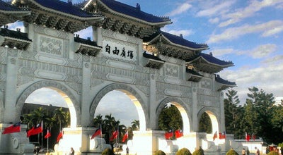 Photo of Monument / Landmark 中正紀念堂 Chiang Kai-Shek Memorial Hall at 中山南路21號, 台北市 10048, Taiwan
