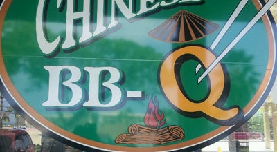 Photo of BBQ Joint Kona's Chinese B B Q at 74-5629 Kuakini Hwy., Kailua-Kona, HI 96740, United States