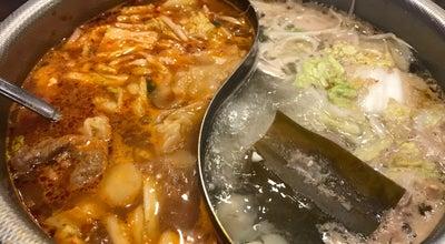 Photo of Chinese Restaurant バーミヤン 取手駅東口店 at 取手3-1-2, 取手市, Japan