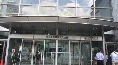 Photo of Music Venue 八王子市芸術文化会館いちょうホール at 本町24-1, 八王子市, Japan