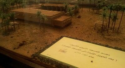 Photo of History Museum متحف دار المدينة at Knowledge Economic City, Medina, Al Madīnah al Munawwarah, Saudi Arabia