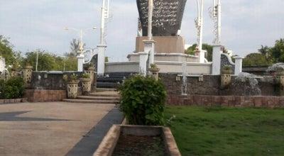 Photo of Historic Site Bulatan Batu Bersurat at K. Terengganu 20200, Malaysia