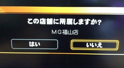 Photo of Arcade アミューズメントパークMGジアス店 at 柳津町1-7-60, 福山市, Japan