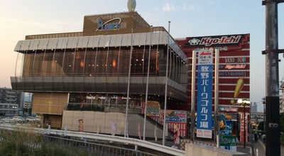 Photo of Bowling Alley 牧野松園ボウル at 牧野北町1-1, 枚方市 573-1149, Japan