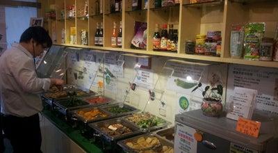 Photo of Vegetarian / Vegan Restaurant Harvester at Shop A-b, Yardley Commercial, Sheung Wan, Hong Kong
