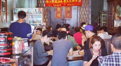 Photo of Chinese Restaurant โกปี้เตี่ยม (KOPITIAM) at 18 Talang Rd, Talat Yai 83000, Thailand
