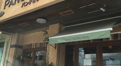 Photo of Bakery PANCHORI-NA at Japan