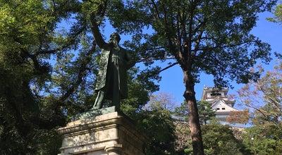 Photo of Monument / Landmark 板垣退助先生像 at 丸ノ内1-2-1, 高知市 780-0850, Japan