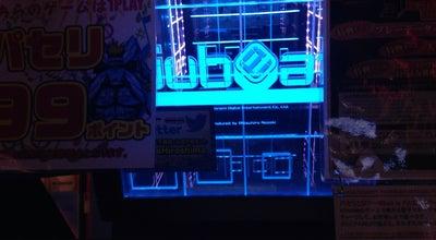 Photo of Arcade Spica 広島八丁堀店 at 中区新天地5-3, 広島市 730-0034, Japan