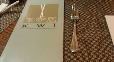 Photo of Asian Restaurant KWI at 2100 Pacific Ave, Atlantic City, NJ 08401, United States