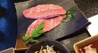 Photo of BBQ Joint 焼肉 孫悟空 at 神辺町大字新徳田526−3, 福山市, Japan