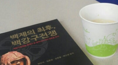Photo of Library 경기도립중앙도서관 at 장안구 조원로 18, 수원시, South Korea