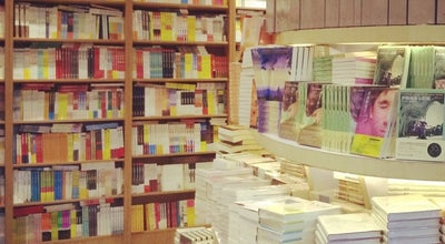Photo of Bookstore 言几又 Yanjiyou Bookstore at 35 Haidian Tushucheng W Ave, Beijing, Be 100080, China