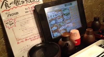 Photo of Sake Bar 炭火焼鳥酒家 ごちや at 小倉北区京町2-2-19, 北九州市, Japan
