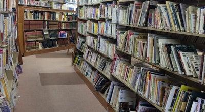 Photo of Library 枚方市立楠葉図書館 at 楠葉並木2-29-5, 枚方市 573-1118, Japan