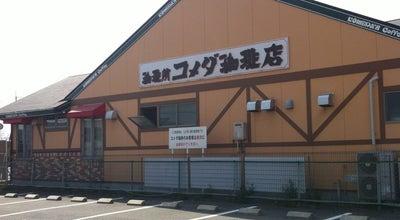Photo of Cafe コメダ珈琲店 京都八幡店 at 戸津東代60-1, 八幡市 614-8205, Japan
