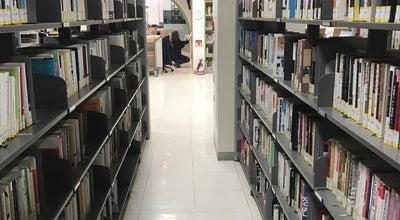 Photo of Library 기흥도서관 (Giheung Library) at 기흥구 기흥로116번길 10, 용인시 446-907, South Korea
