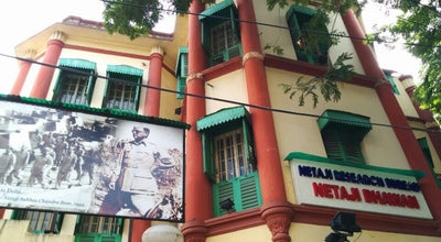 Photo of Historic Site Netaji Bhavan at 38/2, Elgin Rd, Kolkata 700020, India