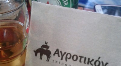 Photo of Greek Restaurant Αγροτικόν at Καρπενησίου 52, Περιστέρι 121 31, Greece
