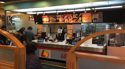 Photo of Burger Joint ロッテリア イオン尾道店 at 天満町17-23, 尾道市, Japan