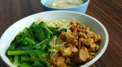Photo of Chinese Restaurant mie ayam berkat at Jl. Siliwangi No. 40, Depok, Indonesia